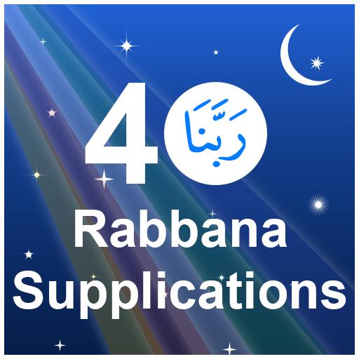 40 Rabbana(アルコーランドゥアス) 音樂 App LOGO-硬是要APP