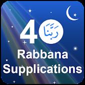 40 Rabbana (Al Quran Duas)