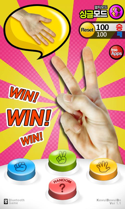 rock-paper-scissors Game - screenshot