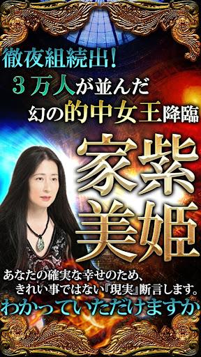UFO Radio飛碟電台- 92.1 FM Taipei - Listen Online - TuneIn
