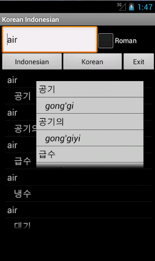 Korean Indonesian Dictionary