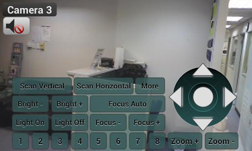 Viewer for Brickcom IP cameras
