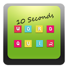 Vocabulary Words Spelling Test icon