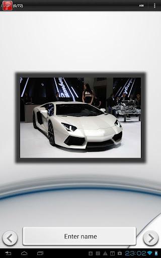 Car Photos Quiz