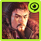 Three Kingdoms: Heroes
