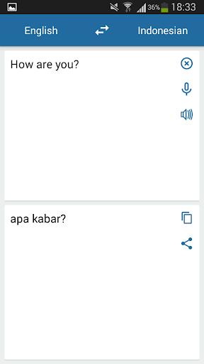 Indonesian English Translator 2.3.0 screenshots 2
