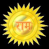 Sri Ram Sharnam