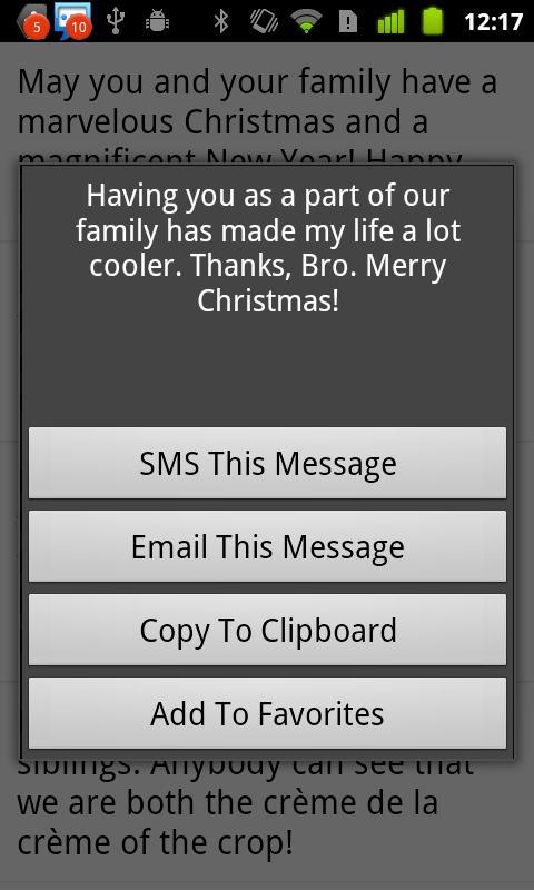 Season's Greetings- screenshot