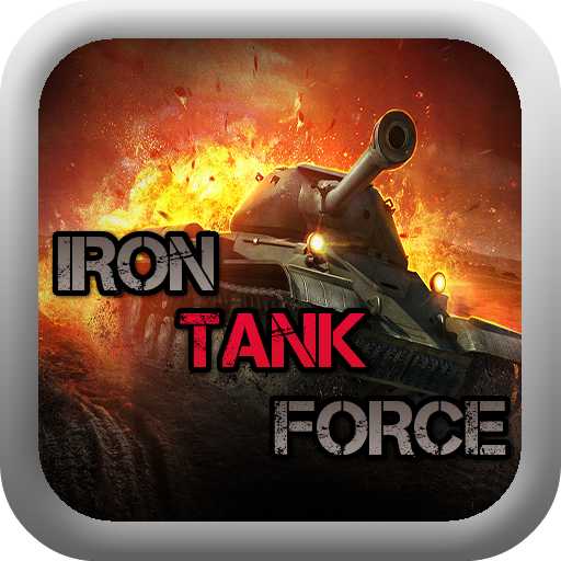 Iron Tank Force 動作 App LOGO-APP試玩