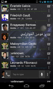 Intelliphone dialer - screenshot thumbnail