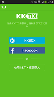 KKTIX