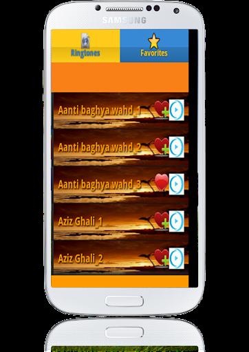 TOP Arabic Ringtones