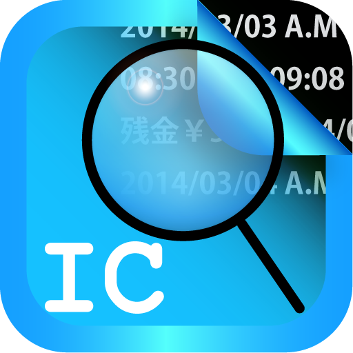 ICOCA check 残高確認 遊戲 App LOGO-硬是要APP