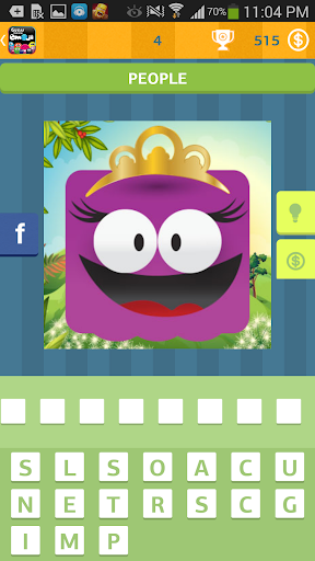 Guess The New Emoji