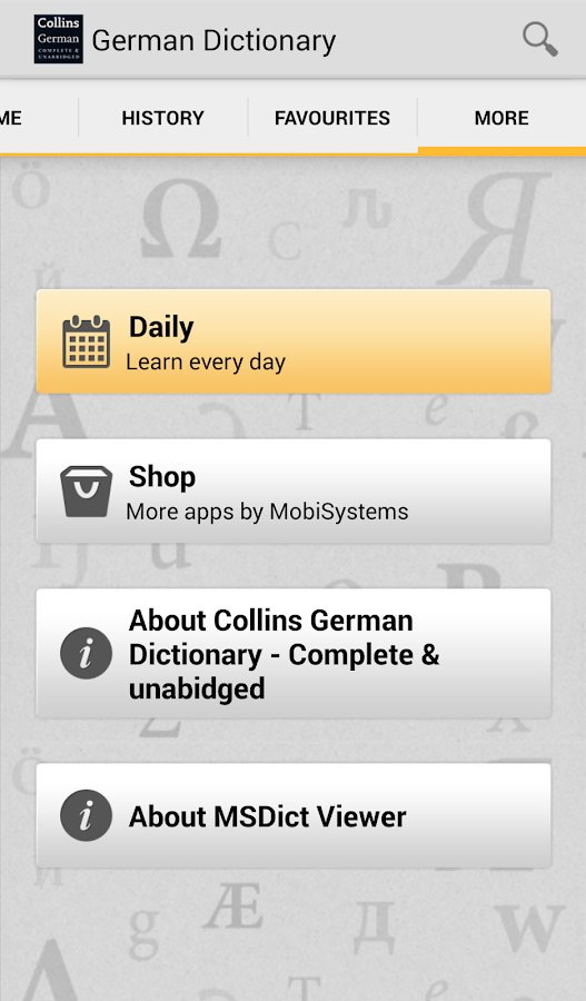 Collins Complete German TR - screenshot
