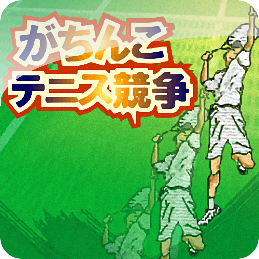 Gachinko TennisJ