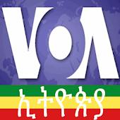 VOA Ethiopia