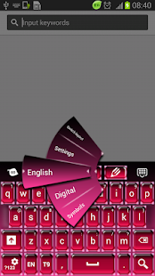Pink Hot Keyboard - screenshot thumbnail