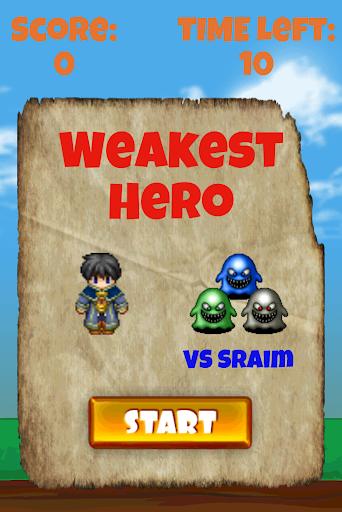 簡単暇つぶしミニゲーム Weakest Hero