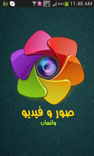 Surat Al Mulk Mp3 Download - mp3skull