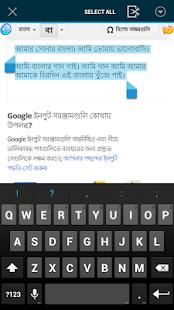 Bangla Typing and Share
