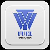 加油優惠,台灣(中油,台塑,全國,省錢,油價,銀行信用卡)