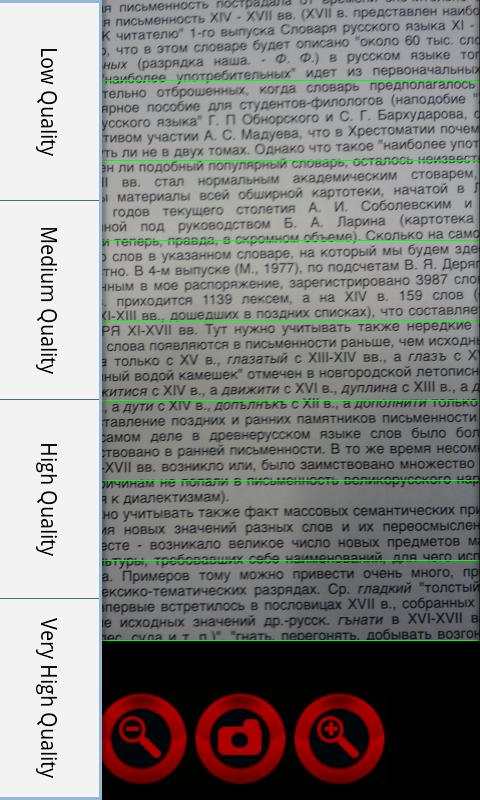 mOCRa: mobile OCR application - screenshot