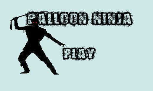 Ninja Yanuchar: Slash - screenshot thumbnail