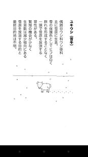 【マンガ全巻無料】ユキウシ