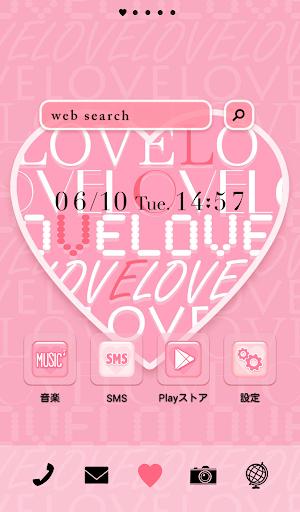 可愛換裝桌布★LOVE heart