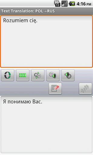 Eng-Rus-Pol Offline Translator