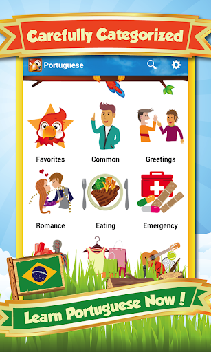学葡萄牙文