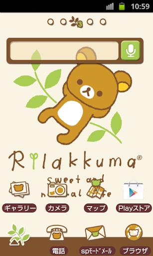 玩個人化App|Rilakkuma Theme 58免費|APP試玩
