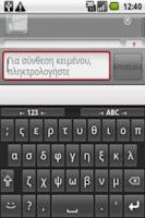 Screenshot of Greek Language Pack