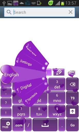 【免費個人化App】紫心勳章鍵盤-APP點子