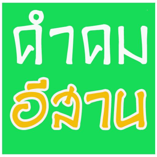 阿里旺旺買家版最新下載_阿里旺旺 買家版 8.10.21C_天極下載