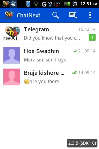 ChatNext Messenger