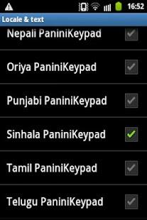 PaniniKeypad Sinhala IME screenshot