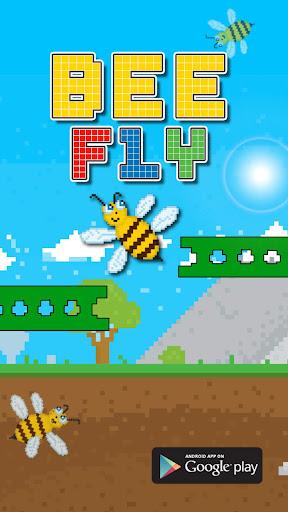 疯狂蜜蜂水龙头