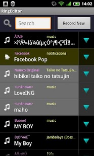 TCM 音乐标签编辑器- Nokia-appstore Android商店| Aptoide - Android ...