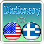 English Greek Dictionary APK icon