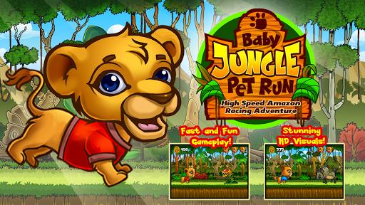 嬰兒叢林寵物運行