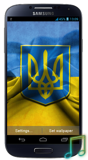 Help Ukraine Live wallpaper