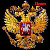 Правители России demo