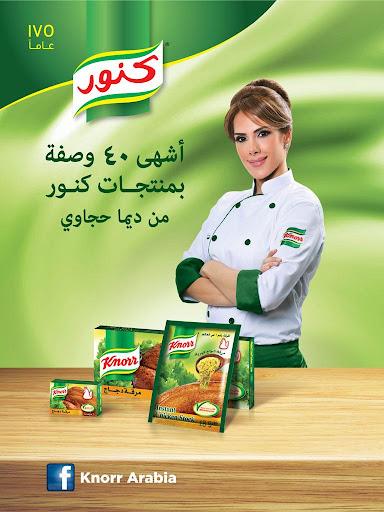 Knorr Jordan