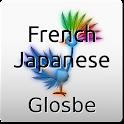 Français-Japonais Dictionnaire icon