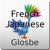 French-Japanese Dictionary