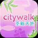 Citywalk荃新天地 icon