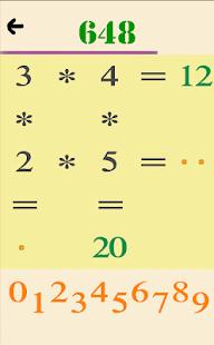乘法表遊戲
