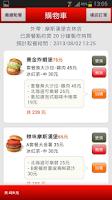 Screenshot of MOS Order